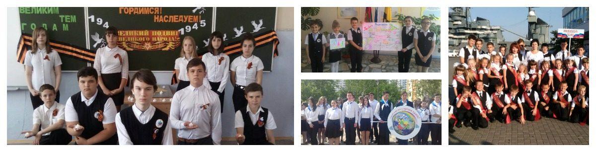 Муниципальное бюджетное общеобразовательное учреждение средняя общеобразовательная школа  №16
